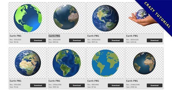 【地球PNG】精選41款地球PNG圖案免費下載,免費的地球去背圖案