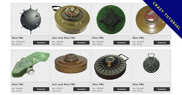 【地雷PNG】精選21款地雷PNG點陣圖素材下載,免費的地雷去背圖片