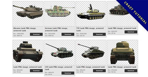 【坦克車PNG】精選39款坦克車PNG圖案素材包下載,免費的坦克車去背點陣圖