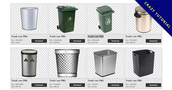 【垃圾桶PNG】精選54款垃圾桶PNG圖案素材下載,免費的垃圾桶去背圖檔