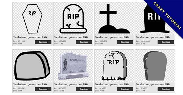 【墓碑PNG】精選103款墓碑PNG圖檔下載,免費的墓碑去背圖片
