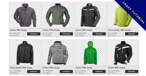 【外套PNG】精選34款外套PNG點陣圖素材包下載,免費的外套去背圖檔