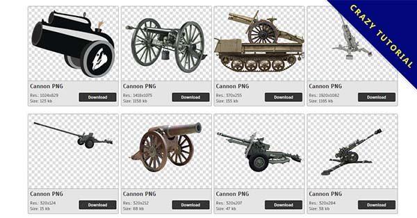 【大砲PNG】精選95款大砲PNG圖檔素材免費下載,免費的大砲去背圖案