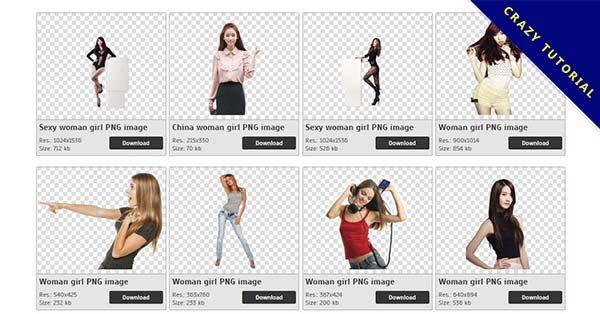 【女孩PNG】精選67款女孩PNG圖案素材包下載,免費的女孩去背點陣圖