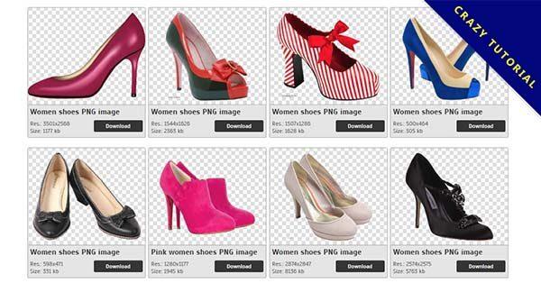【女鞋PNG】精選38款女鞋PNG圖案下載,免費的女鞋去背點陣圖