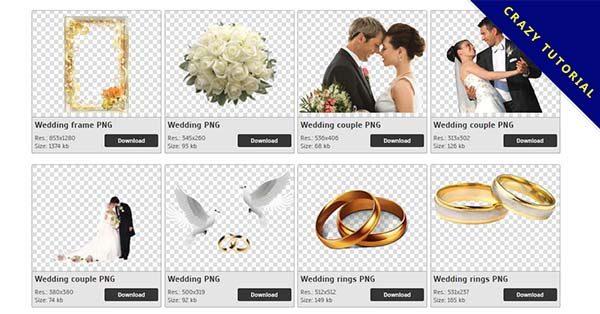【婚禮PNG】精選61款婚禮PNG點陣圖免費下載,免費的婚禮去背圖片