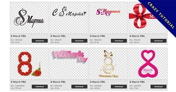 【婦女節PNG】精選75款婦女節PNG圖片素材包下載,免費的婦女節去背圖片