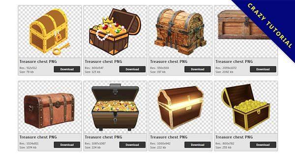 【寶箱PNG】精選160款寶箱PNG點陣圖下載,免費的寶箱去背圖檔