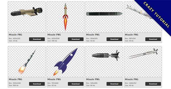 【導彈PNG】精選80款導彈PNG圖片下載,免費的導彈去背點陣圖