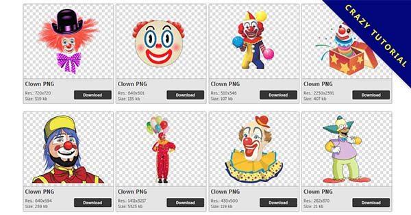 【小丑PNG】精選76款小丑PNG圖片素材免費下載,免費的小丑去背點陣圖