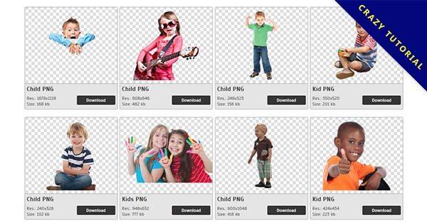 【小孩PNG】精選103款小孩PNG圖片素材包下載,免費的小孩去背圖檔