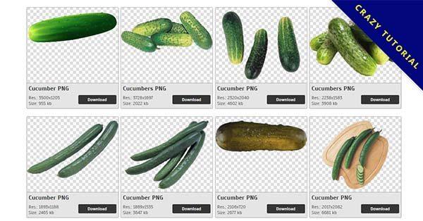 【小黃瓜PNG】精選32款小黃瓜PNG圖案免費下載,免費的小黃瓜去背點陣圖