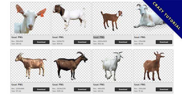 【山羊PNG】精選18款山羊PNG圖片素材包下載,完全免去背的山羊圖案