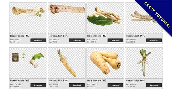 【山葵PNG】精選13款山葵PNG圖片下載,免費的山葵去背點陣圖