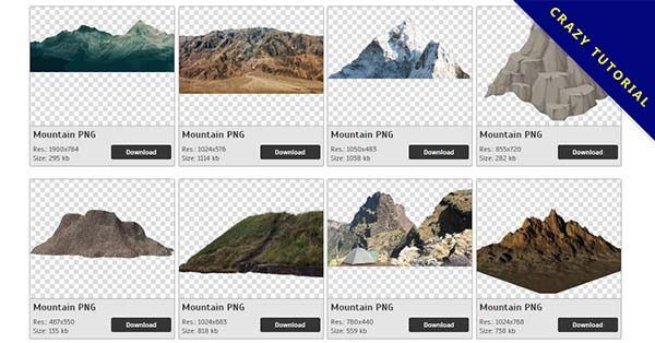 【山PNG】精選30款山PNG點陣圖免費下載,免費的山去背圖檔
