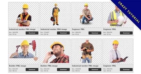 【工作人員PNG】精選68款工作人員PNG圖檔免費下載,免費的工作人員去背圖檔