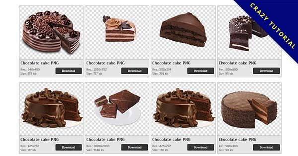 【巧克力蛋糕PNG】精選62款巧克力蛋糕PNG圖案免費下載,免費的巧克力蛋糕去背圖片