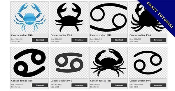 【巨蟹座PNG】精選48款巨蟹座PNG點陣圖素材下載,免費的巨蟹座去背圖案