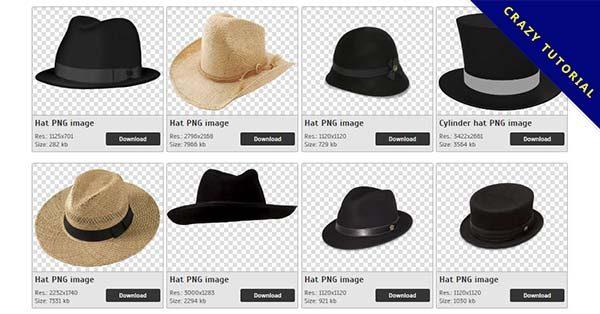 【帽子PNG】精選31款帽子PNG點陣圖免費下載,免費的帽子去背圖檔