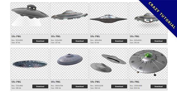 【幽浮PNG】精選11款幽浮PNG圖檔素材包下載,免費的幽浮去背圖片