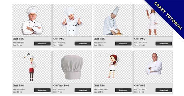 【廚師PNG】精選212款廚師PNG圖案素材免費下載,免費的廚師去背圖片