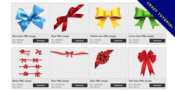 【彩帶PNG】精選38款彩帶PNG圖案素材下載,免費的彩帶去背圖案