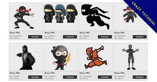 【忍者PNG】精選45款忍者PNG圖片素材免費下載,免費的忍者去背點陣圖