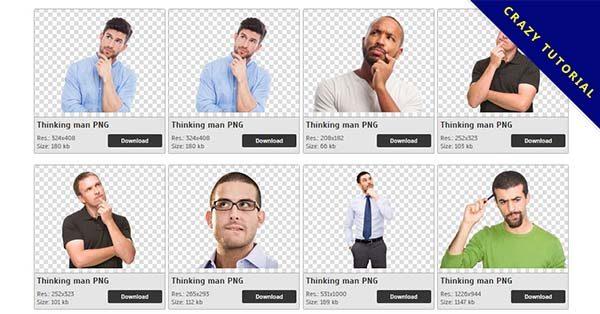 【思考PNG】精選29款思考PNG圖檔素材免費下載,免費的思考去背圖片