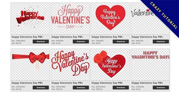 【情人節快樂PNG】精選132款情人節快樂PNG圖檔素材包下載,免費的情人節快樂去背圖案