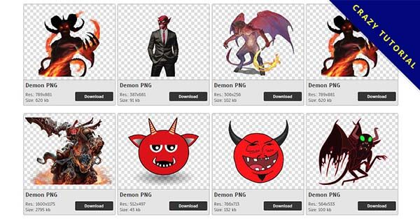 【惡魔PNG】精選88款惡魔PNG點陣圖素材免費下載,免費的惡魔去背點陣圖