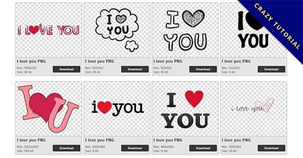【我愛你PNG】精選57款我愛你PNG圖片素材免費下載,免費的我愛你去背圖片