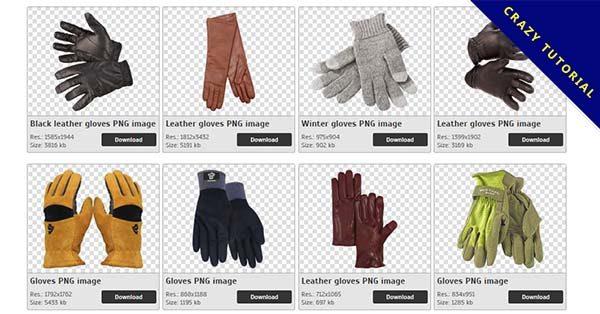 【手套PNG】精選61款手套PNG圖案下載,免費的手套去背圖檔