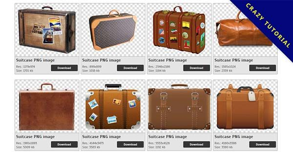 【手提箱PNG】精選30款手提箱PNG點陣圖素材免費下載,免費的手提箱去背點陣圖