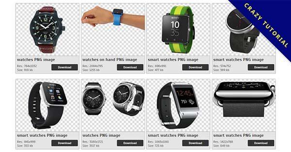 【手錶PNG】精選62款手錶PNG圖檔下載,免費的手錶去背圖案