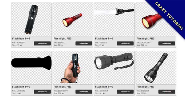 【手電筒PNG】精選176款手電筒PNG圖片素材下載,免費的手電筒去背圖檔