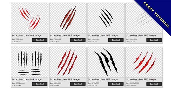 【抓痕PNG】精選14款抓痕PNG圖檔下載,免費的抓痕去背點陣圖
