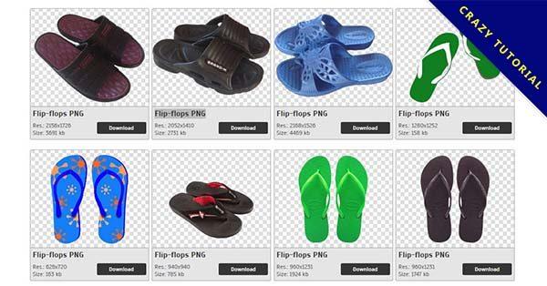 【拖鞋PNG】精選71款拖鞋PNG圖檔素材下載,免費的拖鞋去背圖片