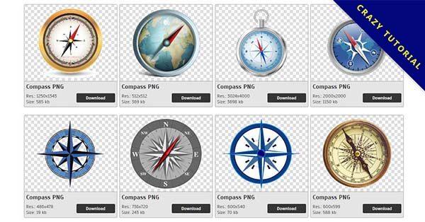 【指南針PNG】精選48款指南針PNG圖案素材包下載,免費的指南針去背圖片