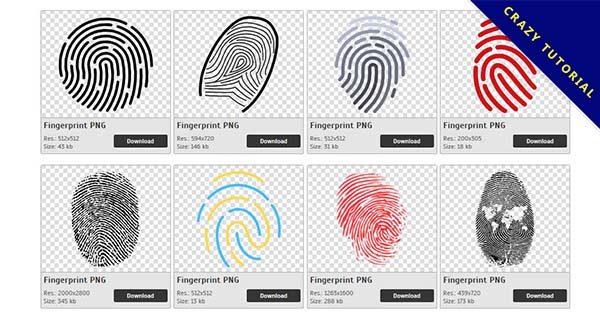 【指紋PNG】精選98款指紋PNG圖片素材下載,免費的指紋去背圖檔