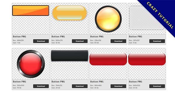 【按鈕PNG】精選187款按鈕PNG圖片素材包下載,免費的按鈕去背點陣圖