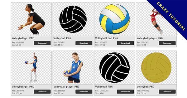 【排球PNG】精選72款排球PNG圖檔素材包下載,免費的排球去背圖檔