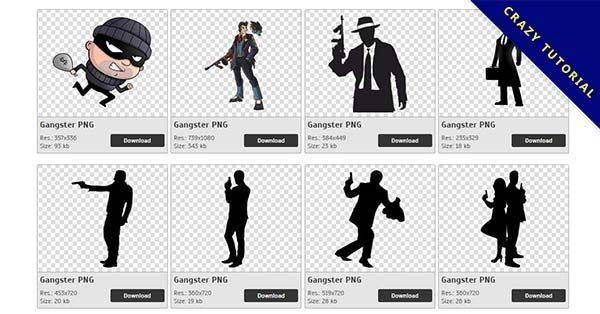 【搶匪PNG】精選79款搶匪PNG圖案素材下載,免費的搶匪去背點陣圖
