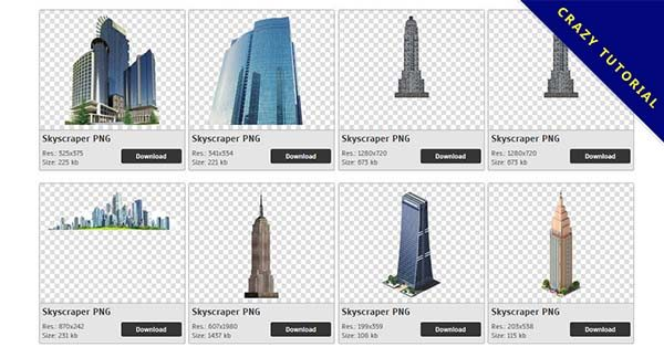 【摩天大樓PNG】精選40款摩天大樓PNG點陣圖素材免費下載,免費的摩天大樓去背點陣圖