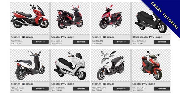 【摩托車PNG】精選63款摩托車PNG圖案免費下載,免費的摩托車去背點陣圖