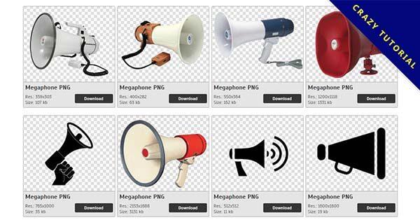 【擴音器PNG】精選116款擴音器PNG圖檔素材免費下載,免費的擴音器去背圖檔