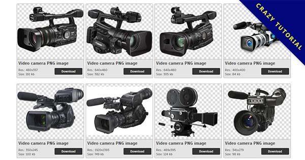 【攝影機PNG】精選42款攝影機PNG點陣圖素材包下載,免費的攝影機去背圖檔