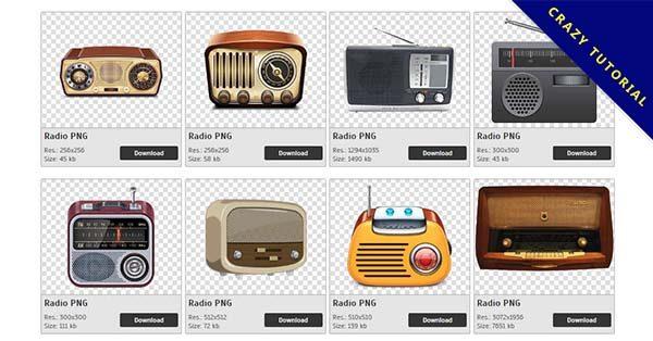 【收音機PNG】精選30款收音機PNG圖檔素材下載,免費的收音機去背點陣圖