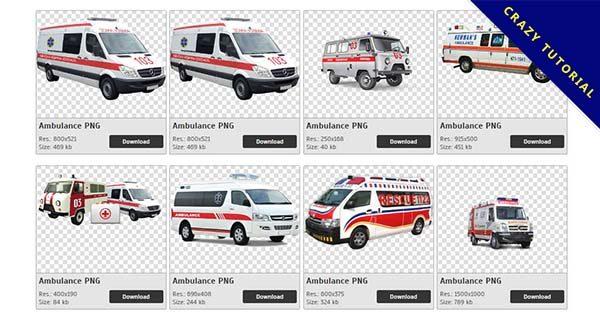 【救護車PNG】精選63款救護車PNG點陣圖下載,免費的救護車去背圖檔