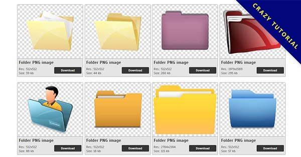 【文件夾PNG】精選28款文件夾PNG圖檔素材免費下載,免費的文件夾去背圖檔