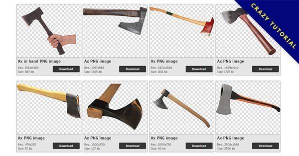 【斧頭PNG】精選25款斧頭PNG圖案素材下載,免費的斧頭去背圖片